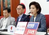 한국당, 조국 청문회 '보이콧' 유보…예정대로 진행