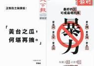 홍콩시위 반대 광고 반전···리카싱, 신문에 '反中 암호' 숨겼다