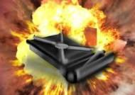 인천시 한 식당서 휴대용 부탄가스 폭발해 손님 7명 부상
