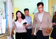 '조국 딸 장학금 논란' 서울대 관악회, 장학금 수여식 취소