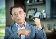 [월간중앙] 진대제 前 삼성전자 사장이 말하는 삼성의 리스크과 기회