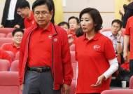 한국당, 긴급의총 소집…'조국 청문회 보이콧' 검토