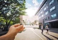 [대입 내비게이션 - 2020 수시특집] 학생부전형 모집 늘리고 논술전형은 축소