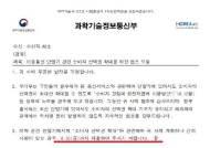"""정부 """"노트10 LTE 모델 따로 출시해야"""" 공문에 삼성은 """"곤란한데…"""""""