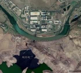 """38노스 """"北 평산 광산에서 우라늄 채굴 …<!HS>핵무기<!HE>용 우려"""""""