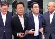 이경일 고성군수 당선무효형…강원 단체장 항소심 희비교차