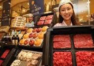 """[화제의 맛] """"사케·와규는 안팔아요""""…유통가, 추석선물서 '일본 패싱'"""