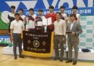 백석대-한국체대, 가을종별배드민턴선수권대회 남녀대학부 우승