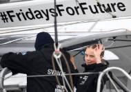 영국→미국 4400㎞ 이동, 탄소배출은 '0'…스웨덴 10대의 도전 성공