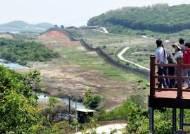 [DMZ 평화의길 3개 코스 분석] 풍광은 고성, 분위기는 철원