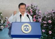 통일부 '평화경제' 예산 대폭 증가…'북한인권' 예산은 제자리걸음