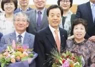 [사랑방] 고철환 성신학원 이사장 취임