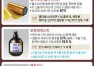 韓 수출 규제 죘다 푸는 日···고순도 불화수소 첫 수출허가