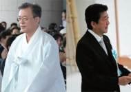 [월간중앙] 변화 요구 직면한 '65년 협정 체제'