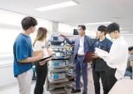 [전문대학 수시 특집] 국내 유일 ICT특성화 대학…등록금 112만원
