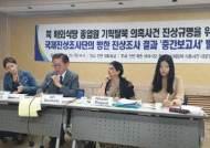 """""""인권위, 북한 여종업원 기획탈북 의혹 조사 보고서 써놓고도 발표 미뤄"""""""