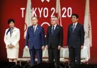 3년째 '조선인학살' 추도 거부 도쿄도지사…'올림픽 헌장 위배'