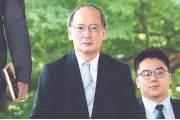 [사진] 초치된 일본대사