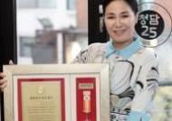 [주말&여기] 청담동 미역국·등심 맛집 '청담25'…간장게장도 '별미'