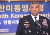 """브룩스 """"지소미아 종료, 북한보다 중국 이익에 더 부합"""""""