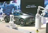[혁신 경영] 협동로봇 양산 … 글로벌 무대서도 호평 받아