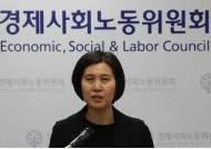 """장지연 연금특위원장 """"국민연금 국가지급보장, 개혁 안한다는 의미아냐"""""""