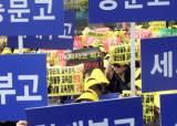 서울 <!HS>자사고<!HE> 8곳 모두 가처분 인용…<!HS>자사고<!HE> 지위 당분간 유지