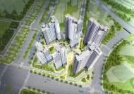 [분양 포커스] 인천 루원시티 초고층 랜드마크, 주변 생활인프라 좋은 주상복합