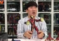"""이상훈 """"유튜브 한 달 최고 수입? 중형차 한대 정도"""""""