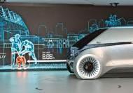 [혁신 경영] 자율주행 독자센서 개발 … 레이더 4종 기술 확보