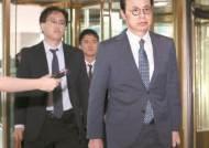 [사진] 한·일 외교 국장급 협의