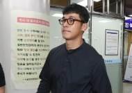 """'필로폰 투약' 배우 정석원 2심도 집행유예…""""상습적이지 않아"""""""