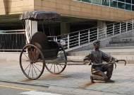 인천 중구청 앞 '일본풍 논란' 인력거 동상 사라진다