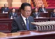 북, 4개월 만의 헌법 손질 왜...하노이 충격서 벗어났나