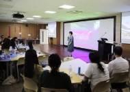 경복대학교 간호대학, 고3 대상 '해외취업진로탐구 설명회' 진행