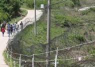 금강산·개성공단이 눈앞에, 관광지 된 비무장지대