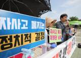 [속보]법원, 서울 자사고 8곳 지정취소 집행정지 모두 인용