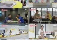 '극한식탁' 첫방, 요리 초보 남편들의 '좌불안석' 요리대결