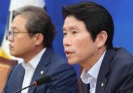 민주당 정당 지지율, 30%대로…조국 부담에 3%P 하락