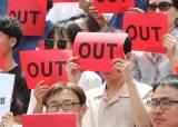 우간다·에티오피아 등만 시행하는 국민소환제, 한국도 도입하나