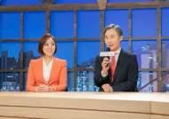 """조국 비판 청년에 """"수꼴""""…변상욱, 사내 게시판에 """"앵커 하차 고민"""" 사과"""