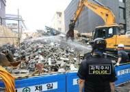 """'잠원동 붕괴사고' 철거업체 대표 등 2명 구속…""""증거인멸 우려"""""""