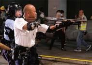 테러·검거 이중공포 덮쳤다…오늘 홍콩시위대 운명의 날