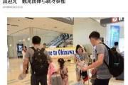 한국 'NO재팬'에 다급한 日···미스 오키나와, 공항 마중나왔다