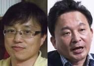 """'서울대 82학번 동기' 이진경 """"희룡아, 그렇게 살지 마라"""""""
