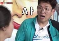 '저세상 드립'으로 유튜브 평정 장성규…'워크맨' 진짜 의미는