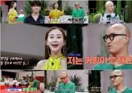[리뷰IS]'악플의 밤' 홍석천·함소원, 악플 물리칠 당당 자신감