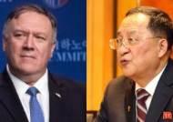 北의 하노이 트라우마…최선희 협박 이어 이용호 '유엔 불참'