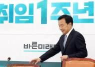 취임1년 손학규, 사퇴 거부하며 꺼내든 北전설 '마십굴'은···