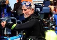 42.4m 잠수 96세 영국 다이버, 세계최고기록 다시 쓰다